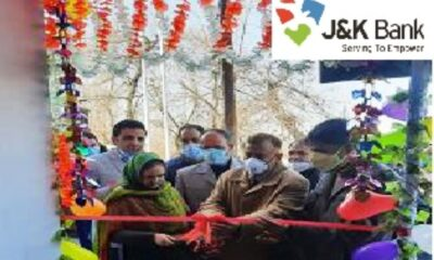 J&KBank opens branch at Kulgam