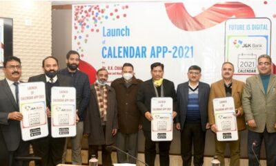 J&KBank launches calendar app