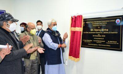 JKPDC customer-care centre inaugurated