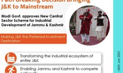 Scheme for Industrial Development of J&K