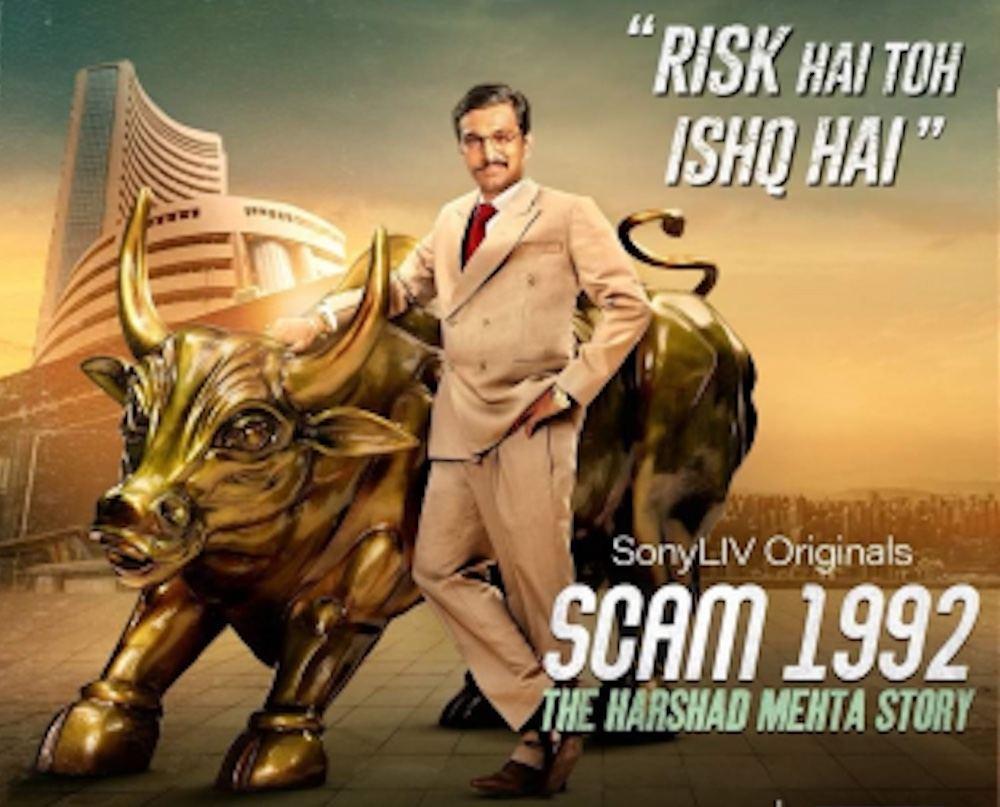 Big Bull of Share Market