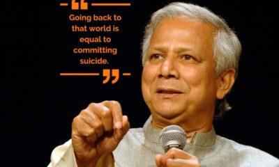 Prof Yunus to address Kashmir students