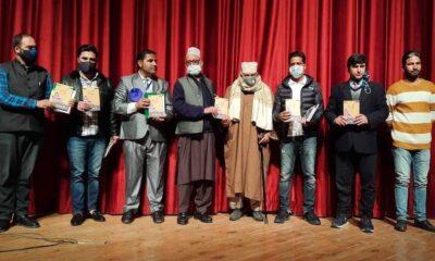 Sufi poetry 'Ganji Asrar'