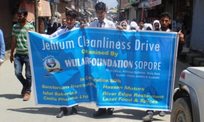 Wular Foundation provides support