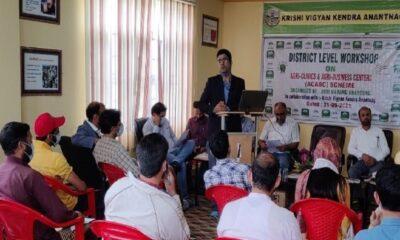 NABARD workshop on ACABC scheme